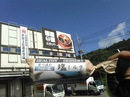 20150815_yokokawa.jpg