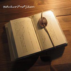 愛用中のブックカバー4