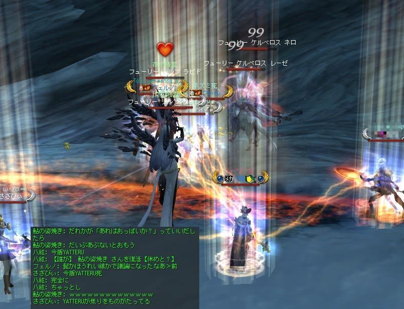 盾YATTERU死