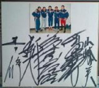 UWF@shikishi02.jpg