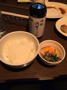 sumika_Bセット