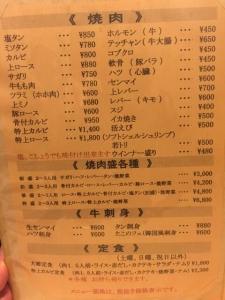 daiyu_menu1.jpg