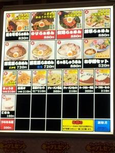 kaikaya_menu.jpg