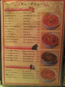 namasute_menu2.jpg