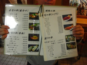 takesusi_menu1.jpg