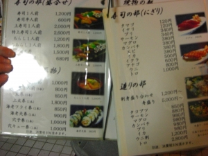 takesusi_menu2.jpg