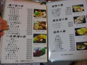takesusi_menu3.jpg
