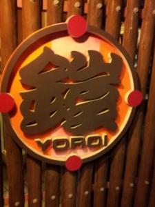 yoroiya_1.jpg