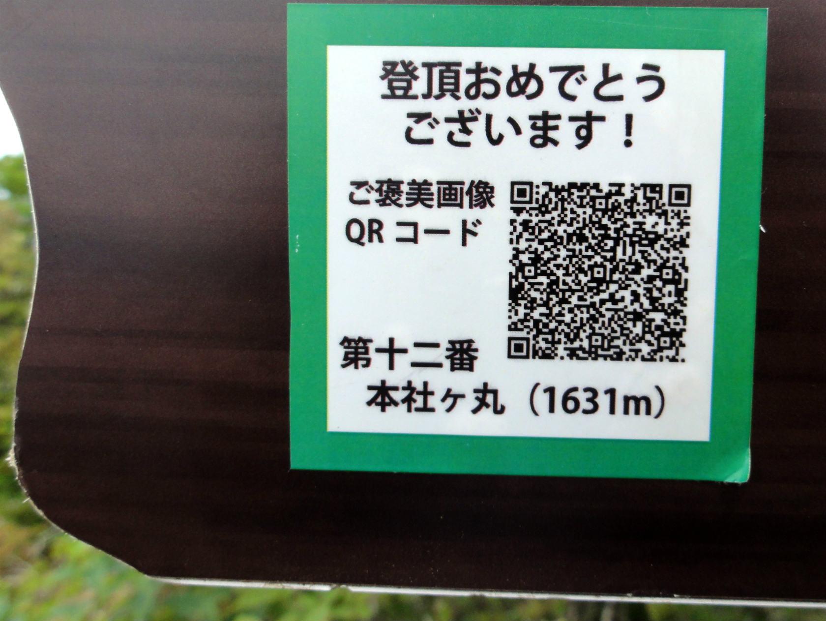 s1-DSC02675.jpg