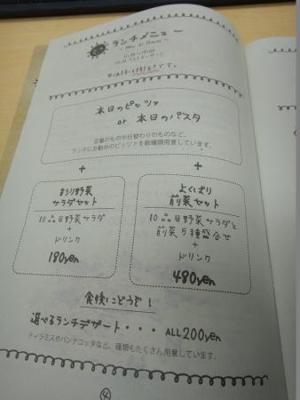 DSC07385.jpg