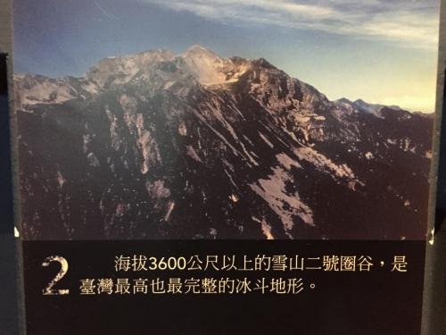s-s-IMG_3669.jpg
