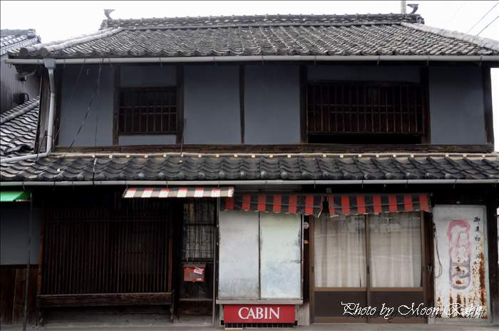 丹原商店街 家屋 愛媛県西条市丹原町