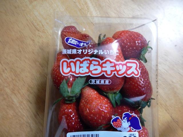 苺20150128004