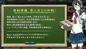 KanColle-150811-20481392.png