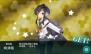 KanColle-150811-21055315.png