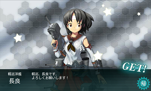 KanColle-150811-21081609.png