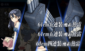 KanColle-150812-00220066.png