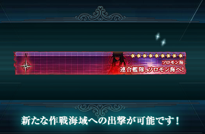 KanColle-150812-00232899.png