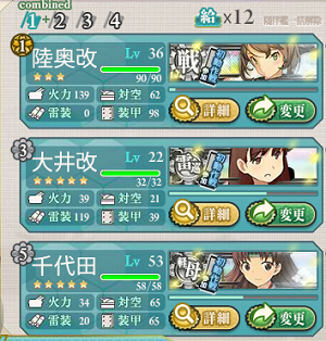 KanColle-150812-15432562.png