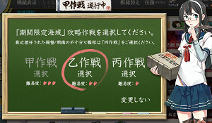 KanColle-150812-22595141.png