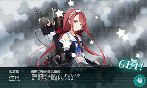 KanColle-150813-04434956.png