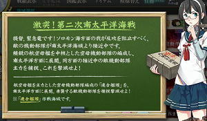 KanColle-150813-13581732.png