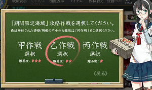 KanColle-150813-13582163.png