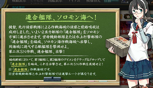 KanColle-150815-22242598.png