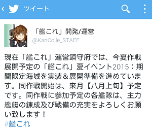 Screenshot_2015-07-02-12-37-01.png