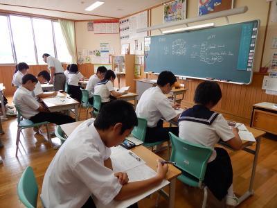 質問教室1