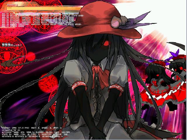 MUGEN[20150201-130412]