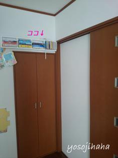 150118_002.jpg