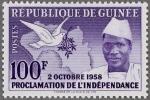 ギニア・独立記念