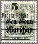 ポーランド・独立加刷