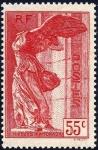 フランス・サモトラケのニケ(55c)