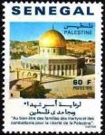 セネガル・パレスチナ支援
