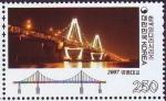 韓国の橋(永宗大橋)