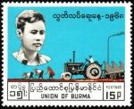 ビルマ・独立20年