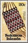 ソロモン諸島・貝貨
