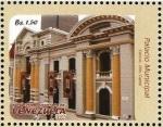 ヴェネズエラ・カラカス市庁舎
