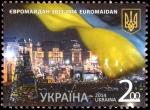 ウクライナ・ユーロ・マイダン