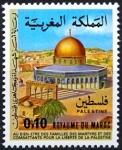 モロッコ・岩のドーム(1978)