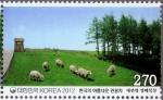 韓国・大関嶺羊牧場