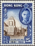 香港・HSBC本店