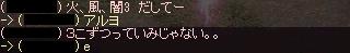 3kozutu.png
