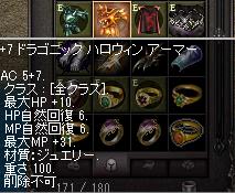 yoroi_201502201130315f2.png