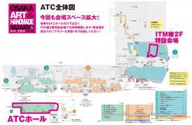2015ATCmap