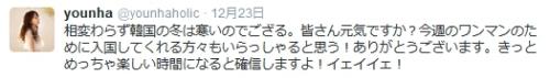 tweet1223.jpg