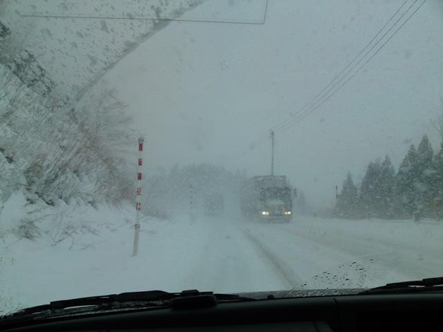 Snow091217