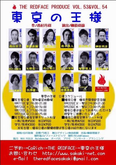 Baidu IME_2015-8-17_11-41-33